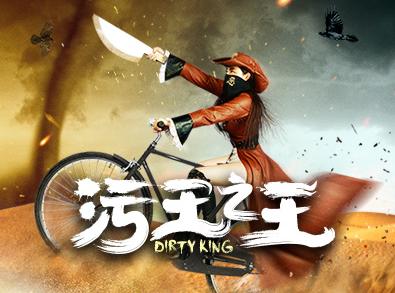南昌电视广告拍摄